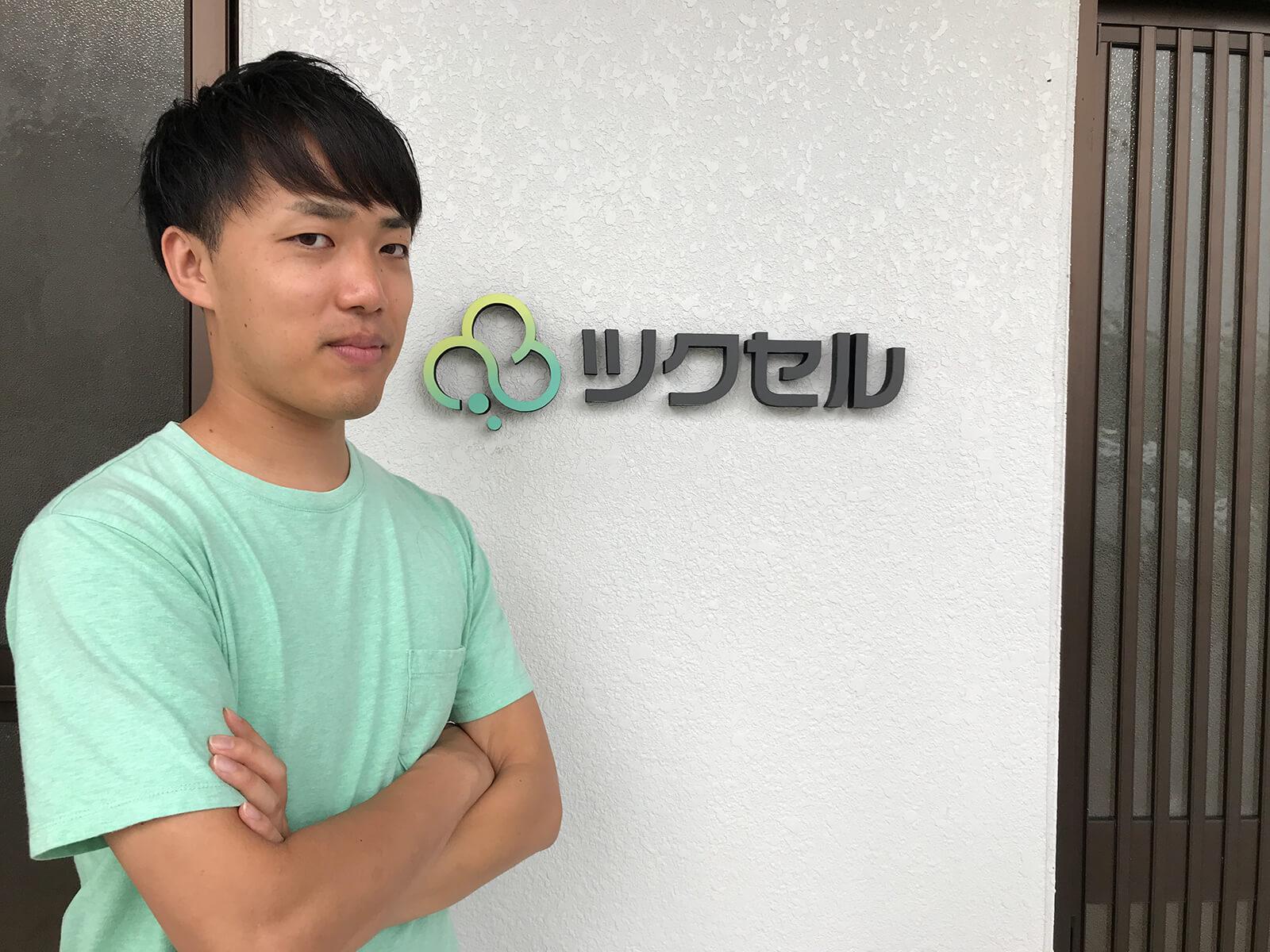 越境ECは低迷する日本経済を救うか SNSマーケティング、ECサイトの未来を占う