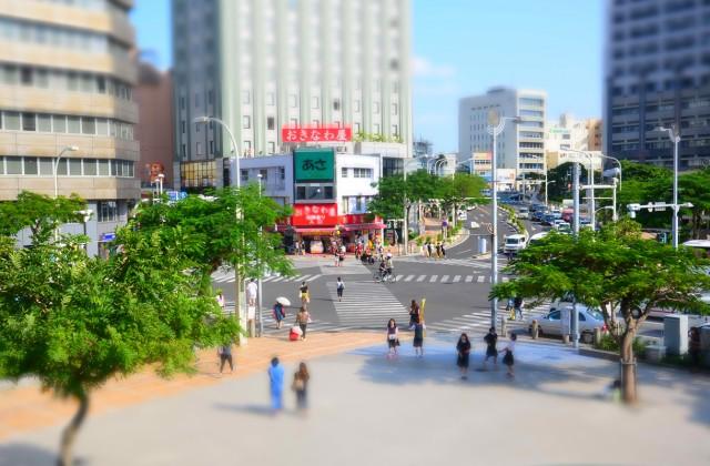 沖縄の経済を照らし出すメディア RYUKYU JOURNAL(琉球ジャーナル)