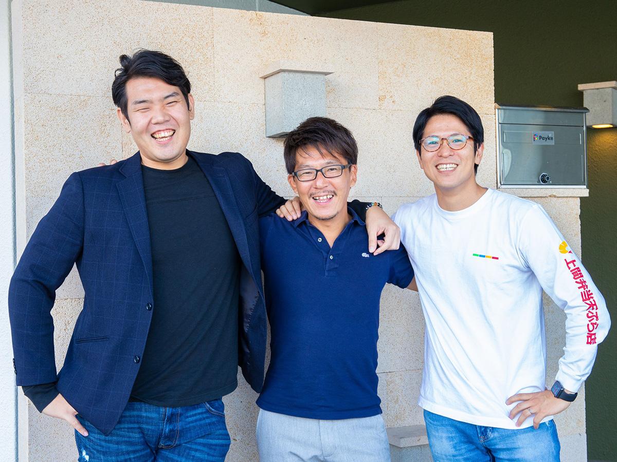 中小企業に特化した現役経営者による投資ファンド「SCOM」2019年10月に誕生!コンセプトは「沖縄で1万人のくらしを変えていく」