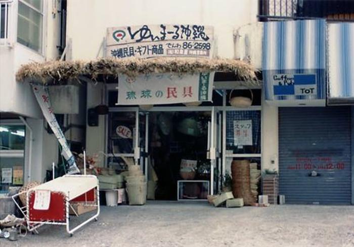 yuimaru05